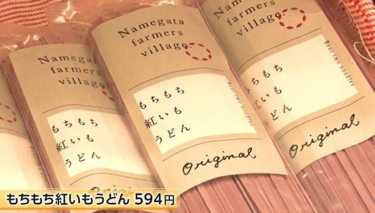zakiyama_tabi_20190531_07.jpg