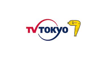 テレビ東京・BSテレ東 7ch(公式)