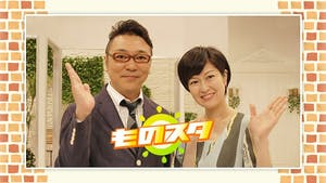 青森 県 テレビ 番組 表