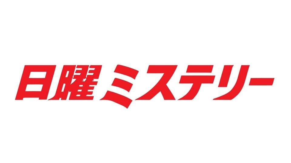チャンネル 我 無 [B! 翻訳]