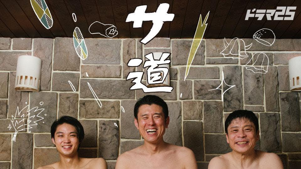 TV TOKYO, BS TV Tokyo 7ch (formally)